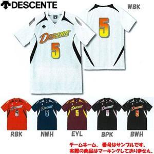DESCENTE(デサント) 半袖ゲームシャツ DSS-4922 バレーボール ウエア ユニフォーム メンズ レディース|esports