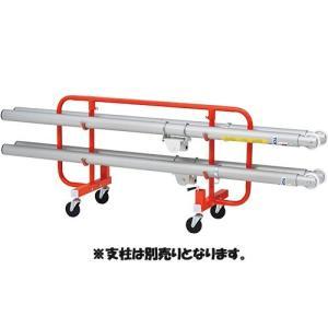トーエイライト(TOEI LIGHT) バレー支柱運搬車KK4 B-5710 ネット/支柱掛台|esports