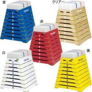 トーエイライト(TOEI LIGHT) カラー跳び箱8段(小) T-2808 体育器具 跳び箱 8段 esports