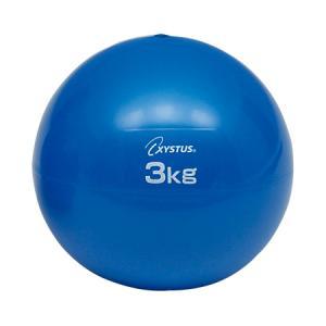 トーエイライト(TOEILIGHT) ソフトメディシンボール3kg H7252 エクササイズ フィッ...