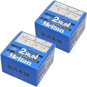 梅丹本舗 メイタン(meitan) ツーラン 2RUN 2粒×30袋 マグネシウム カルシウム 攣り防止 マラソン 自転車 esports