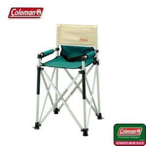 コールマン(Coleman) キッズスリムキャプテンチェア(グリーン/ベージュ) 170-7543 キャンプ アウトドア バーベキュー 椅子 運動会|esports