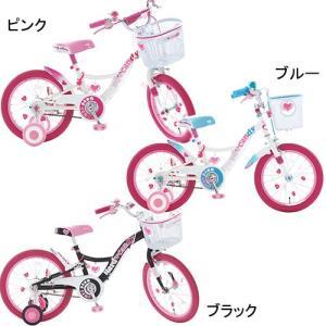 16インチ 子供用自転車 ハードキャンディ 補助輪付 幼児自転車 16hardcady 女の子 可愛い キッズ サイクル プレゼント|esports