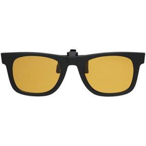 エルエスディーデザインズ(LSD Designs) メガネ用跳ね上げ式 偏光 クリップサングラス タ...