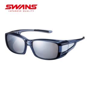 スワンズ(SWANS) OG-4 オーバーグラス スモーククリア/シルバーミラー×偏光スモーク OG4-0751 スポーツ フィッシング ゴルフ ウォーキング サングラス|esports