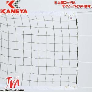 カネヤ(KANEYA) 上下白帯バレーボールネット PE60-TC K-1861TC バレーボール ネット 試合用 備品|esports