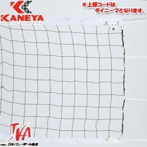 カネヤ(KANEYA) 上下白帯バレーボールネット PE60-DY K-1861DY バレーボール ネット 試合用 備品|esports