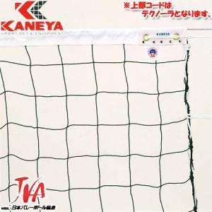 カネヤ(KANEYA) 6人制バレーボールネットPE60-TC K-1853TC バレーボール ネット 試合用 備品|esports