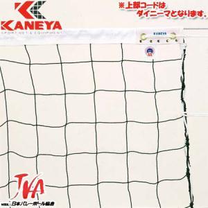 カネヤ(KANEYA) 6人制バレーボールネットPE60-DY K-1853DY バレーボール ネット 試合用 備品|esports