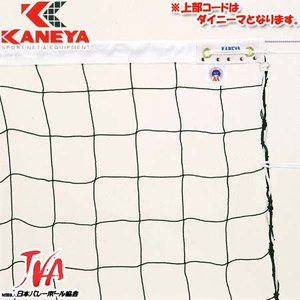 カネヤ(KANEYA) 6人制バレーボールネットPE36-DY K-1855DY バレーボール ネット 試合用 備品|esports