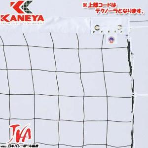 カネヤ(KANEYA) 9人制女子バレーボールネットPE60-TC K-1862TC バレーボール ネット 試合用 備品|esports