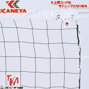 カネヤ(KANEYA) 9人制女子バレーボールネットPE60-DY K-1862DY バレーボール ネット 試合用 備品|esports