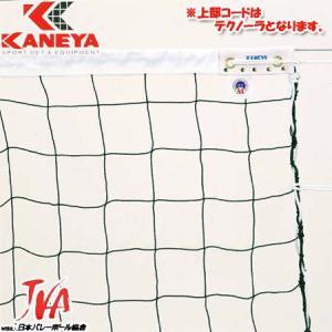 カネヤ(KANEYA) 9人制男子バレーボールネットPE60-TC K-1863TC バレーボール ネット 試合用 備品|esports