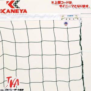 カネヤ(KANEYA) 9人制男子バレーボールネットPE60-DY K-1863DY バレーボール ネット 試合用 備品|esports