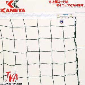 カネヤ(KANEYA) 9人制男子バレーボールネットPE36-DY K-1870DY バレーボール ネット 試合用 備品|esports