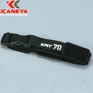 特殊送料 カネヤ(KANEYA) ベルトのみ70 K-688