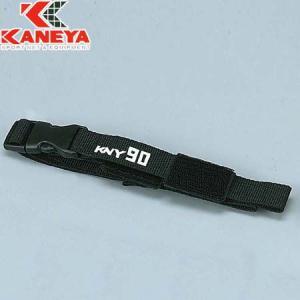 特殊送料 カネヤ(KANEYA) ベルトのみ90 K-689