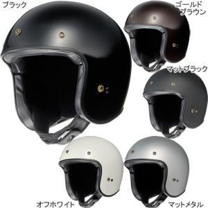 SHOEI(ショウエイ) FREEDOM バイク用品 ヘルメット ジェット ジェットヘルメット|esports