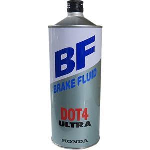 HONDA車の高性能ブレーキを活かす、非鉱物油系の高品質フルード。●管理code:79838879