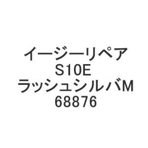 ●納期:3〜5営業日●返品交換:不可 [本商品について]乾燥しづらく塗りやすいフェルトペンタイプのタ...