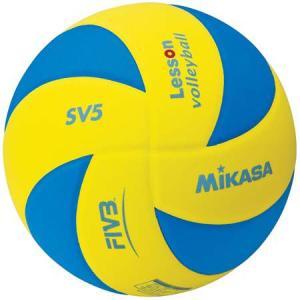 ミカサ(MIKASA) バレーボール 5号 SV5-YBL 青/黄 バレーボール 5号球|esports