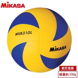 MIKASA(ミカサ) バレーボール練習球 5号 MVA310L 黄/青 バレーボール 5号球|esports