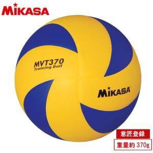 MIKASA(ミカサ) トレーニングボール 5号 MVT370 黄/青 バレーボール 5号球|esports