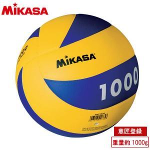 MIKASA(ミカサ) トレーニングボール 5号 MVT1000 黄/青 バレーボール 5号球|esports
