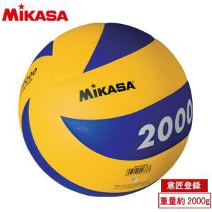 MIKASA(ミカサ) トレーニングボール 5号 MVT2000 黄/青 バレーボール 5号球|esports