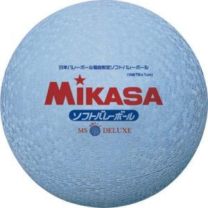 MIKASA(ミカサ) ソフトバレーボール ファミリー・トリムの部試合球 MS-78-DX-S サックス ソフトボレーボール|esports