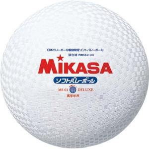 MIKASA(ミカサ) 小学校ソフトバレーボール試合球 MS-64-DX-W ホワイト ソフトボレーボール|esports
