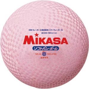 MIKASA(ミカサ) 小学校ソフトバレーボール試合球 MS-64-DX-P ピンク ソフトボレーボール|esports