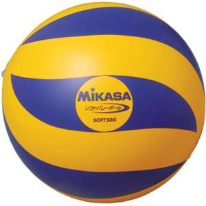 MIKASA(ミカサ) ソフトバレーボール SOFT50G 黄/青 ソフトボレーボール|esports