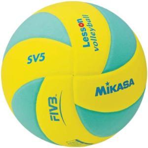 ミカサ(MIKASA) バレーボール レッスンバレー5号 SV5-YLG バレーボール 5号球|esports
