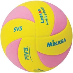ミカサ(MIKASA) バレーボール レッスンバレー5号 SV5-YP バレーボール 5号球|esports