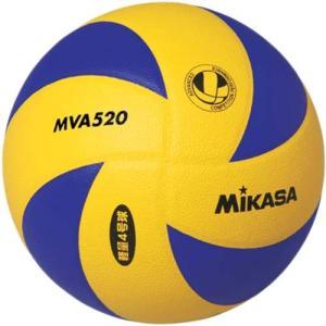 ミカサ(MIKASA) バレーボール 練習球4号  MVA520 バレーボール 4号球 小学生用|esports