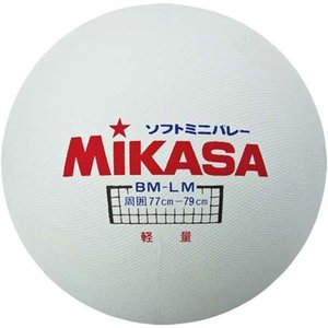 ミカサ(MIKASA) ソフトバレーボールソフトミニバレーボール(大) BM-LM 白 公認球|esports