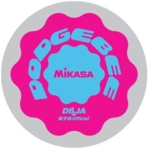 ミカサ(MIKASA) ドッヂビー270ミカサモデル DBJA-P ピンク 公式ゲームディスク 試合 ヒーロー 小学生高学年 ドッジビー