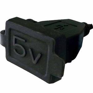 ニューイング(newing) USBステーション シングル2 NS-004 バイクパーツ 電装品 その他|esports
