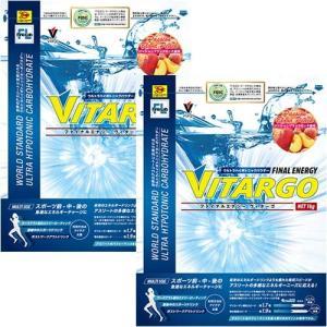 ファインラボ ファイナルエナジー ヴィターゴ (Vitago) 1kg ブラッドピーチ FLV1P ...