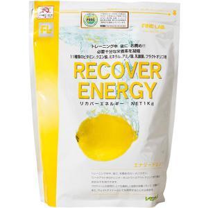 ファインラボ リカバーエネルギー レモン味 1kg クエン酸2500mg/アルギニン esports