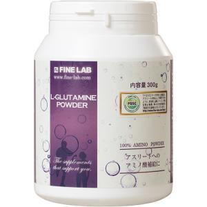 ファインラボ L-グルタミン 300g アミノ酸...