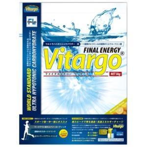 ファインラボ ファイナルエナジー ヴィターゴ (Vitago) 3kg グレープフルーツ エネルギー...