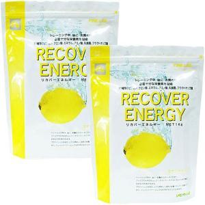 ファインラボ リカバーエネルギー レモン味 1kg 2袋セット クエン酸2500mg/アルギニン esports