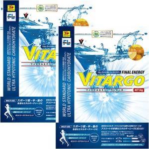 ファインラボ ファイナルエナジー ヴィターゴ(Vitago) 3kg 2個セット エネルギードリンク/スポーツ飲料