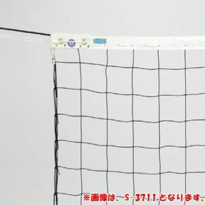 三和体育(SANWATAIKU) 一般用バレーネット 6人制(検定A) S-3716 設備 用具 球技用品 バレーボールネット ワイヤー|esports