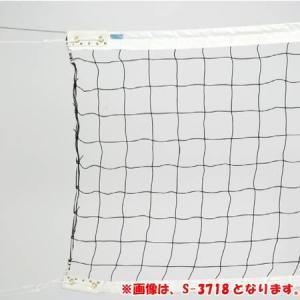 三和体育(SANWATAIKU) 一般用バレーネット 6人制 新規格 トワロン(検定A) S-3717 設備 用具 球技用品 バレーボールネット ワイヤー|esports