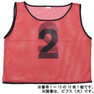 三和体育(SANWATAIKU) チーム用メッシュナンバービブス (小)赤 S-8871 サッカー バスケット バレー 運動会|esports