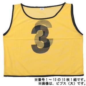 三和体育(SANWATAIKU) チーム用メッシュナンバービブス (小)黄 S-8872 サッカー バスケット バレー 運動会|esports