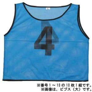 三和体育(SANWATAIKU) チーム用メッシュナンバービブス (小)青 S-8873 サッカー バスケット バレー 運動会|esports